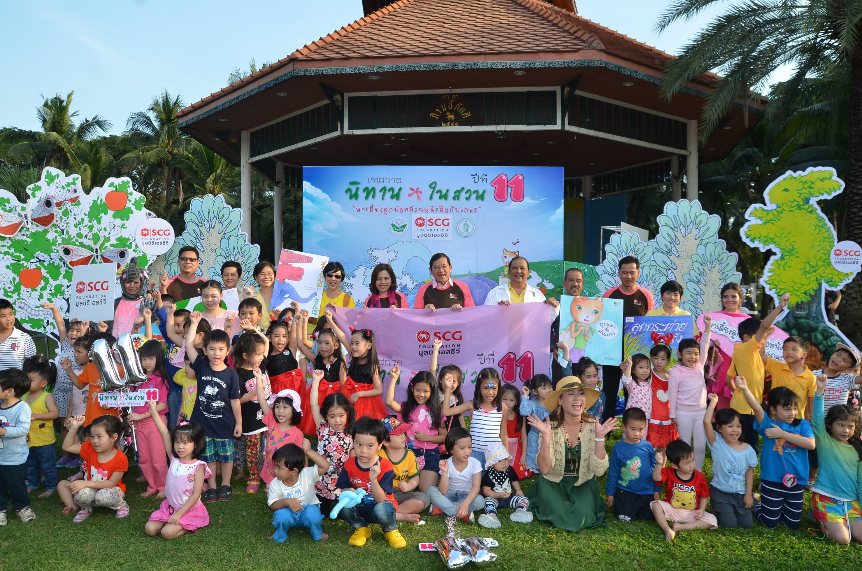 เสริมไอคิว ปลูกจินตนาการ ในงานเทศกาลนิทานในสวน กิจกรรมจุดประกายพ่อแม่ไทยเลี้ยงลูกด้วยหนังสือ