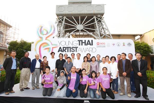 มูลนิธิเอสซีจี ประกาศผล สุดยอดผลงานสร้างสรรค์ 'รางวัลศิลปะเพื่อเยาวชนไทย' 2555