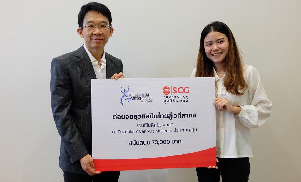 มูลนิธิเอสซีจีต่อยอดหนุนยุวศิลปินไทย