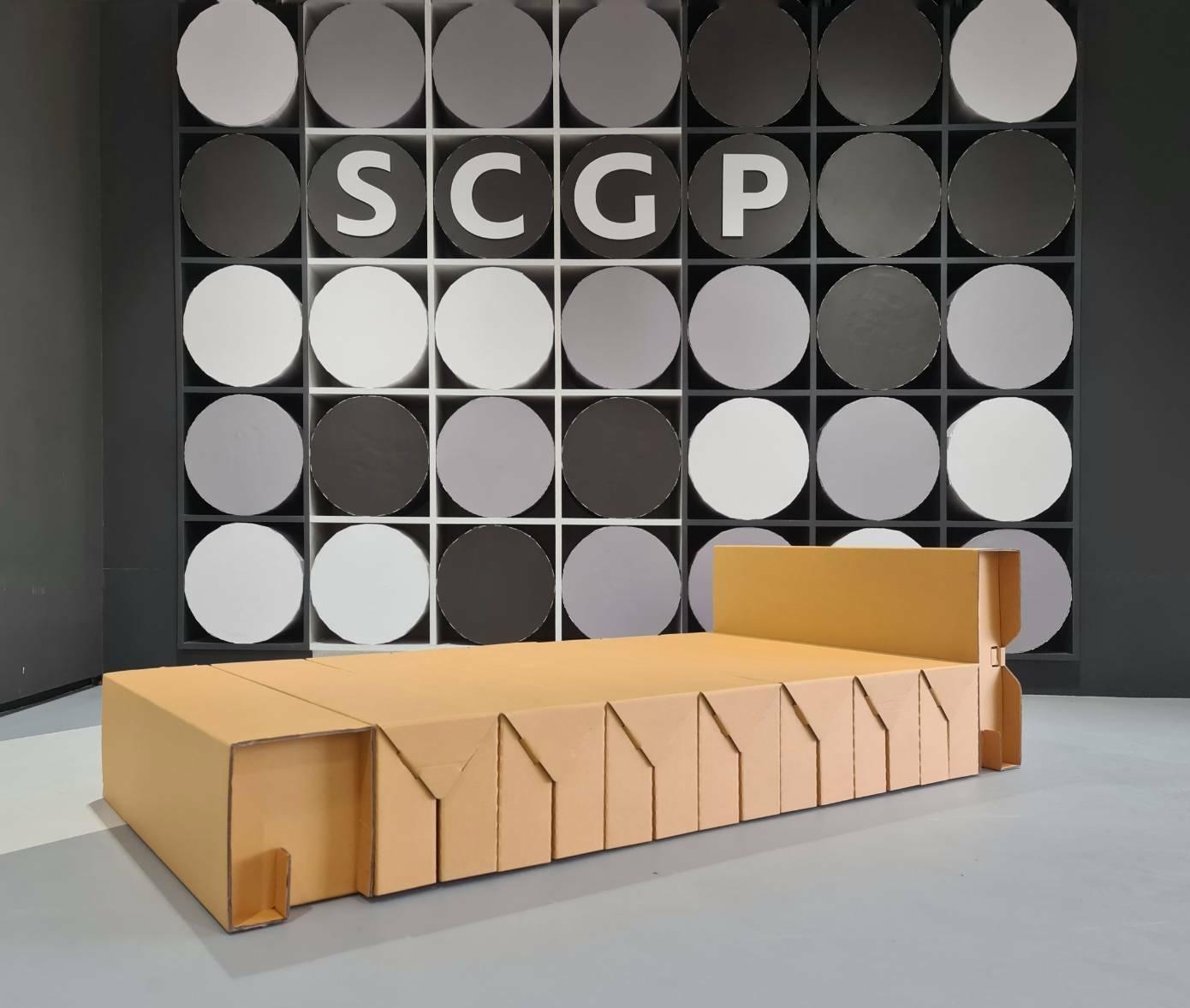นวัตกรรมเพื่อสังคม เตียงกระดาษเอสซีจีพี 2