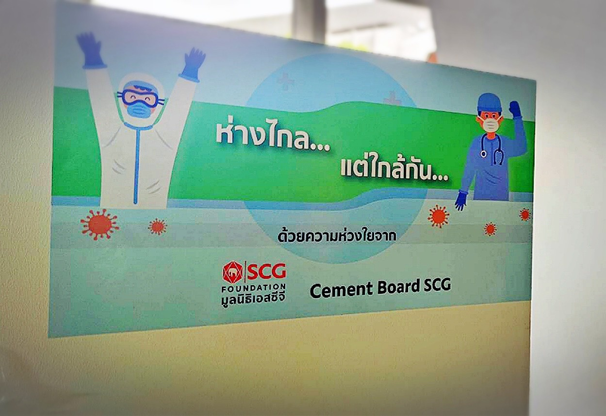 3-give-a-partition-to-siriraj